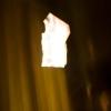 Vorhang mit schwebendem Lichtquader
